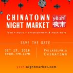 Night-Market-Save-the-Date