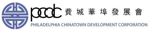 Philadelphia Chinatown Development Corporation Logo