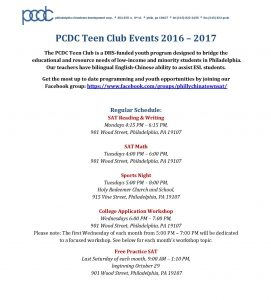 pcdc-teen-club-events-2016-page-001-s