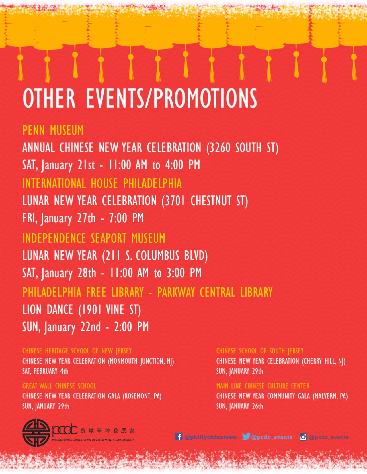 2017_promotions - When Is Chinese New Year 2017
