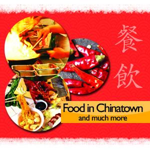 Chinatown brochure